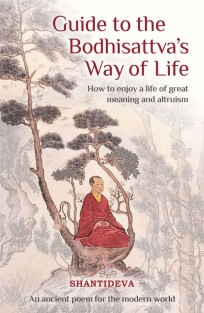 guide to the bodhisattvas way of life book frnt 2018 02
