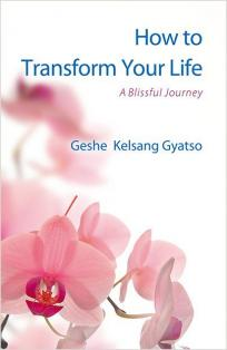how to transform your life book front 2016 5
